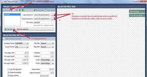 LIBGDX UD3 TextureAtlas 9.jpg