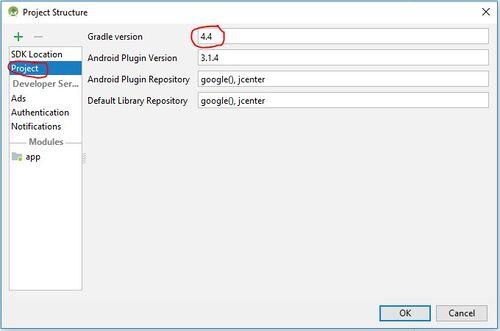 PDM AndroidStudio coñecendoIde8b.jpg